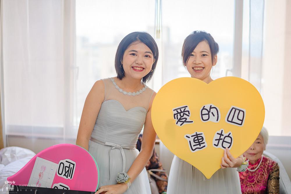 徐州路2號喜來登 婚禮紀錄_0050