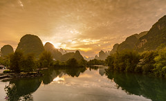 4 (Poornajaya) Tags: ultravivid imaging ultra vivid colorful canon canon6d clouds sunset scenic fields farm panoramic evening travel city discovery vista rural srilanka arround world guilin china yangshou