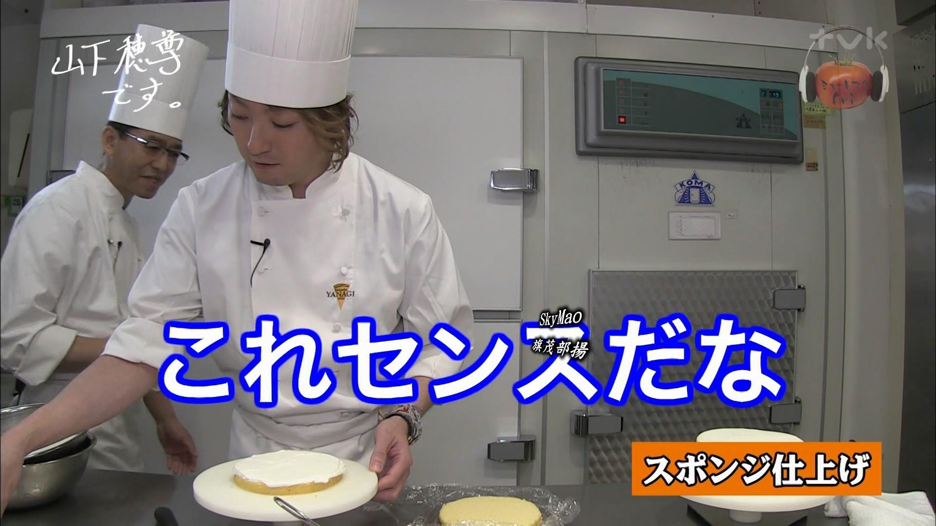 2017.08.18 全場(ミュートマ2).ts_20170819_003507.611
