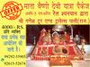 Mata Vaishno Devi (Jitender Tiwari) Tags: matavaishnodevi katra