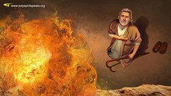the Story about Moses (jasonchen.gg) Tags: thechurchofalmightygod almightygod awesomegod easternlightning oldtestament jehovah moses faith