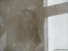 Чудесно проявившийся Нерукотворный образ Спасителя