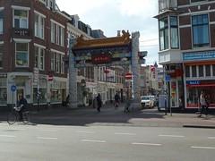 Chinatown Hague (Elad283) Tags: holland haag hague thehague denhaag netherlands nederland china chinatown gate chinesegate