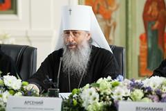 Конференция в Санкт-Петербурге (20) 09.08.2017
