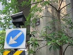 Space Invader BGK_18 (tofz4u) Tags: bangkok krungthep thailand thailande bgk18 streetart artderue invader spaceinvader spaceinvaders mosaïque mosaic tile double panneau sign flèche arrow