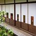 Unryuin, subtemple of Sennyuji, Kyoto