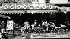 Guang Fu New Village Supply Market (葉 正道 Ben(busy)) Tags: 阿罩霧 wufong village wufongˍdistrict taichung taiwan people 人 光復新村 台中 台灣 攤販 monochrome 單色 bw 黑白 market aˍjhaoˍwu gourmet 美食 delicacy noodleˍfood guangfuˍnewˍvillag