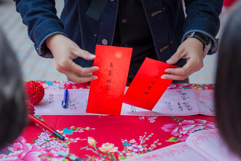 2017_04_16_群政&芃茟_文定儀式_台南田寮里活動中心_小檔-0135