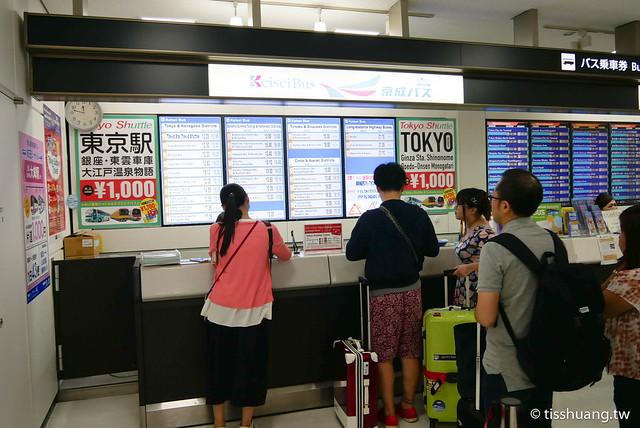 東京第一天-1080436