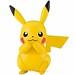 Pokemon Plamo Collection No.41 PIKACHU Model Kit Bandai