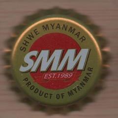 Myanmar S (3).jpg (danielcoronas10) Tags: 1989 as0ps117 dbj084 ffd700 myanmar product shwe smm crpsn034