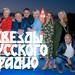 Фотограф Родионов Константин-24