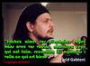Farid Gabteni_citation 146 (SCDOFG) Tags: faridgabteni lesoleilselèveàloccident messageorigineldelislam islam dieu coran citation spiritualité religion quran scdofg wwwscdofgcom