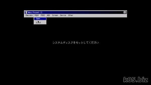 Raspberry Pi】PC-9801エミュを動かす【np2 SDL 版】 – お部屋で