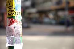 The Busy Lamppost (superzookeeper) Tags: bokeh canoneos5dmarkiv ef2470mmf28liiusm 5dmk4 5dmkiv hk hongkong ssp shamshuipo eos digital lamppost over1000views street