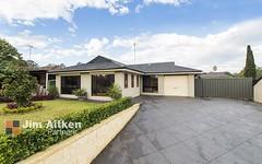 12 Callisto Drive, Cranebrook NSW