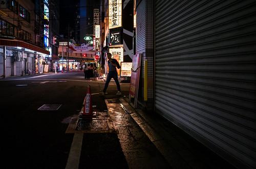 Yanagibashi, Meieki 4-chome, Nagoya