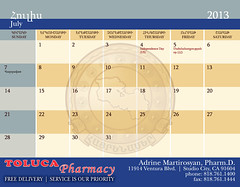 hayrenaser-calendar-07-july_12965852083_o
