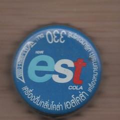 Tailandia E (1).jpg (danielcoronas10) Tags: 0000ff 330 as0ps148 cola est crpsn034