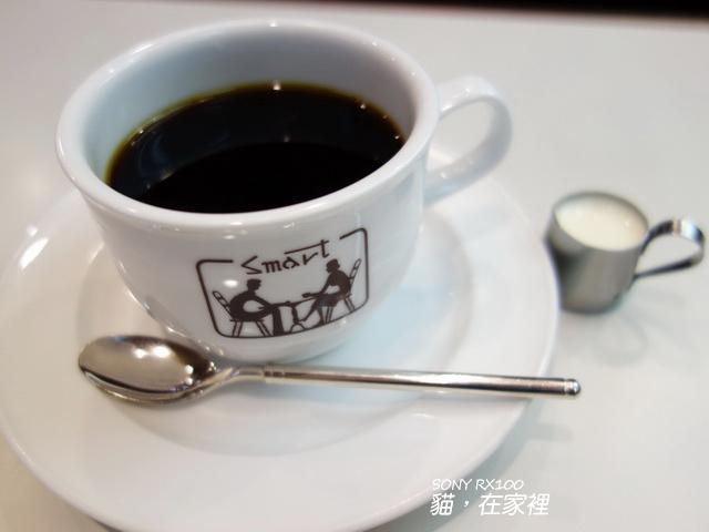 Smart Coffee スマート珈琲