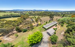 105 Brocks Road, Doreen VIC