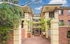 17/8-12 Bond Street, Hurstville NSW