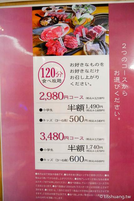 東京第二天-1090144