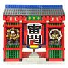 Thunder Gate(雷門), Senso-ji(淺草寺), Tokyo, Japan (ZiO Chao) Tags: lego japan tokyo sensoji thundergate landmark architeture building gate statue temple lantern street kaminarimon 雷門 淺草寺