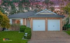 23 Mazari Grove, Stanhope Gardens NSW