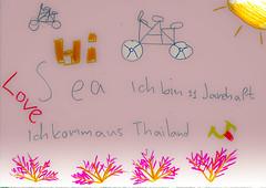 Sea 11, Thailand