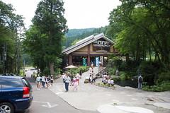 _V2A1367.jpg (kamiwaza21) Tags: 妙高市 新潟県 日本 jp