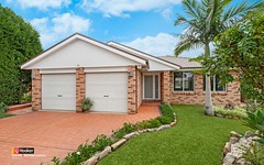 35 Phoenix Avenue, Stanhope Gardens NSW