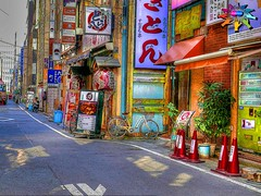 Tokyo=555 (tiokliaw) Tags: anawesomeshot blinkagain colourful discovery explore flickraward greatshot highquality inyoureyes japan outdoor perspective recreation supershot teamworks worldbest
