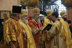 Конференция (II) в Санкт-Петербурге (11) 10.08.2017