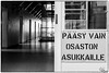 Vain asukkaille (ViTaRu) Tags: canon 5dmk2 1635mmf28l prison correctionalfacility cells cellblock sign corridor door window contrast shadows concrete light blackandwhite bw monochrome abandoned kakola turku varsinaissuomi finland