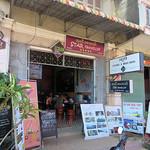 Ecran Movie House, Kampot thumbnail