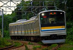 鶴見線 (beach147ts) Tags: train tsurumiline jreast 205系
