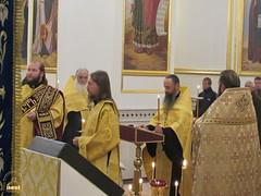 1. Престольный праздник в Кармазиновке
