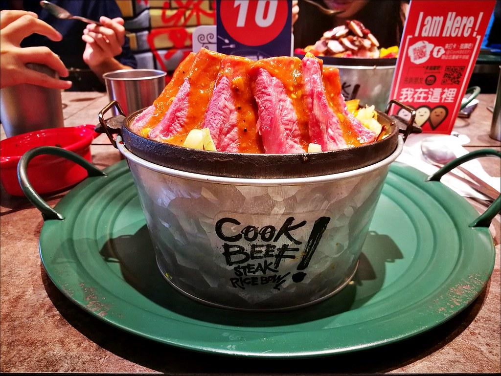 CooK BEEF!酷必五星級牛排飯