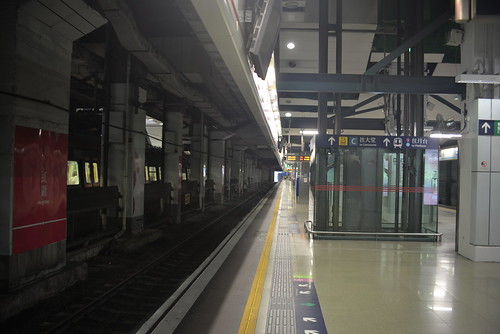 Mongkok East Station HK sub 10-11-16