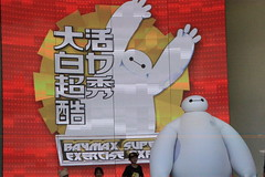 Baymax Super Exercise Expo (ClRyu) Tags: shanghai disney resort disneyland baymax super exercise expo hiro