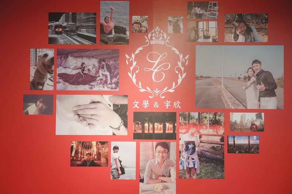 台南婚攝-香格里拉飯店-025