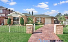2 Pyramus Cr, Rosemeadow NSW