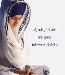 ਹਉ ਖਰੀ ਦੁਹੇਲੀ ਹੋਈ ਬਾਬਾ ਨਾਨਕ (DaasHarjitSingh) Tags: sikh gurbani guru granth gobind sggs teg srigurugranthsahibji singh waheguru instagramapp sikhism sikhsm satnaam sahib