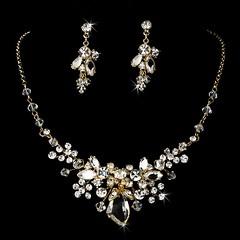 56bd30fc9bdc54de07d2aa8bc2670e1e--gold-wedding-jewelry-bridal-jewelry-sets (HD wallpaper (Best HD Wallpaper)) Tags: jewellary design