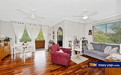 10/4 Leisure Close, Macquarie Park NSW