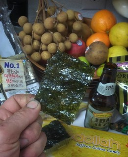 It's 5am, what does your pantry have tucked away? My obsession with seaweed ...and small ugly fruits. Small + ugly = Nutritional density, and flavor Intensity... #nomnomnom