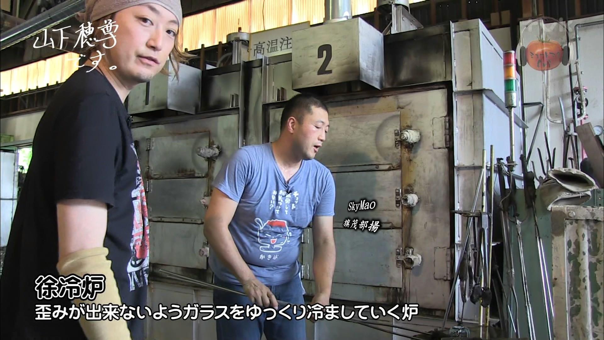 2017.09.01 全場(ミュートマ2).ts_20170902_022449.515