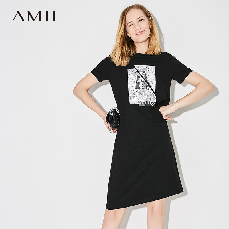 Buy 2 get 1Amii2017 summer new recreational temperament slim long T-shirt dress children
