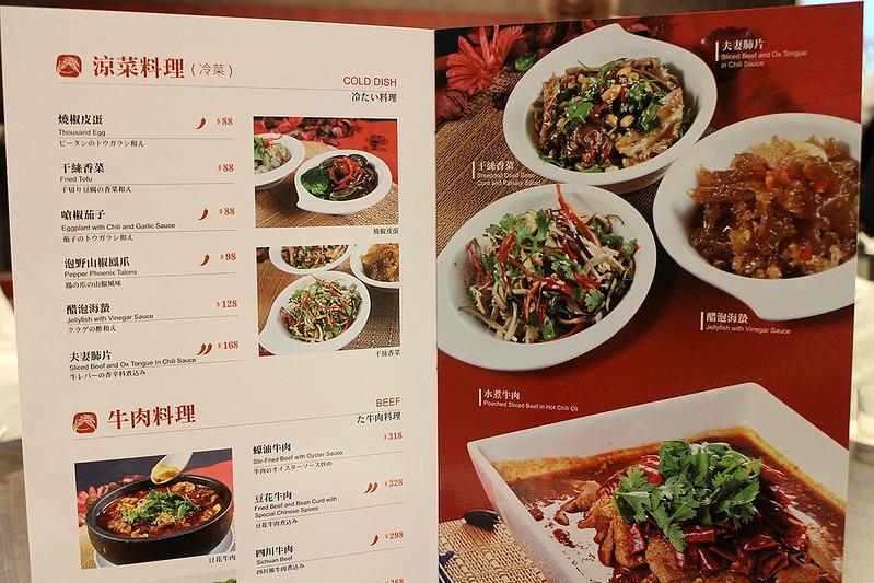 胡同大媽  台北北投餐廳  合菜桌菜料理  家庭聚餐09